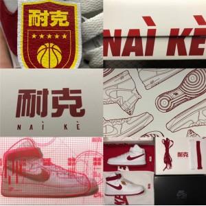 Men's/Women's Nike Air Force 1 High Retro QS Nai Ke Summit White